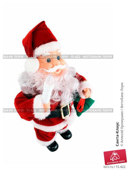 Санта-Клаус, фото № 15422, снято 2 декабря 2006 г. (c) Алексей Хромушин / Фотобанк Лори