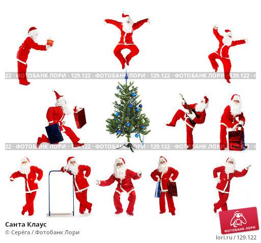 Санта Клаус, фото № 129122, снято 16 января 2017 г. (c) Серёга / Фотобанк Лори