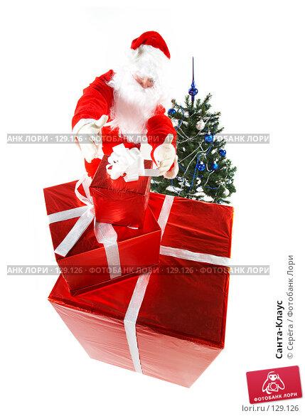 Купить «Санта-Клаус», фото № 129126, снято 9 ноября 2007 г. (c) Серёга / Фотобанк Лори