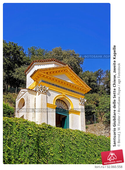 Santuario Giubilare delle Sette Chiese, zweite Kapelle. Стоковое фото, фотограф Bernd J. W. Fiedler / age Fotostock / Фотобанк Лори