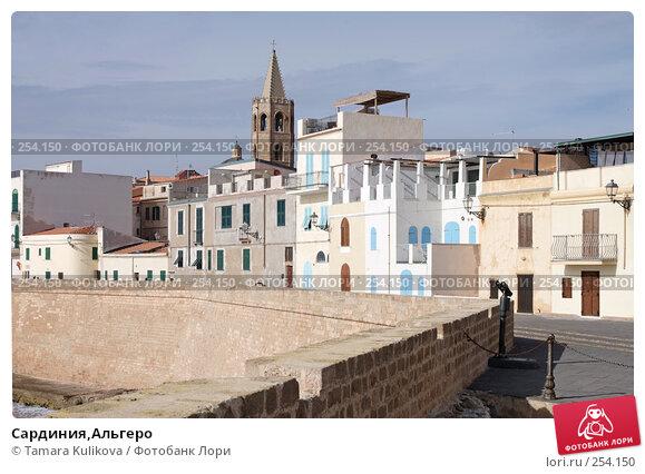Сардиния,Альгеро, фото № 254150, снято 9 апреля 2008 г. (c) Tamara Kulikova / Фотобанк Лори