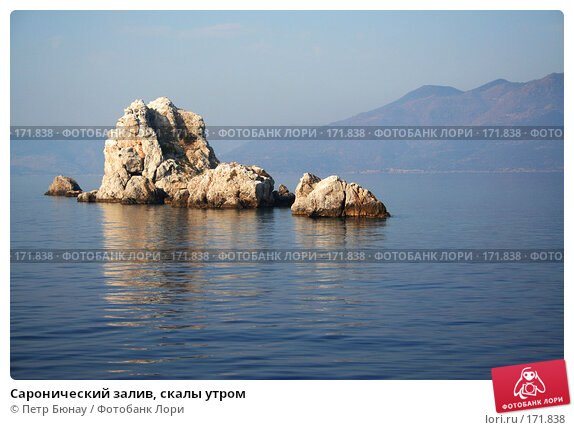 Саронический залив, скалы утром, фото № 171838, снято 7 октября 2007 г. (c) Петр Бюнау / Фотобанк Лори