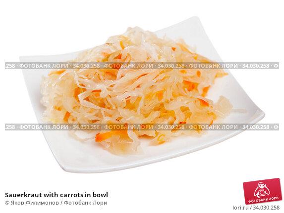 Sauerkraut with carrots in bowl. Стоковое фото, фотограф Яков Филимонов / Фотобанк Лори