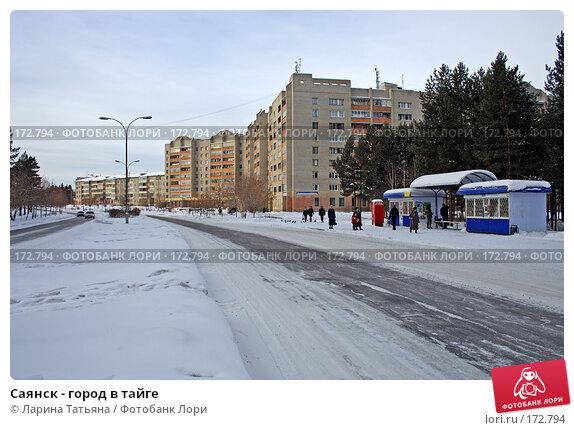 Саянск - город в тайге, фото № 172794, снято 31 декабря 2007 г. (c) Ларина Татьяна / Фотобанк Лори