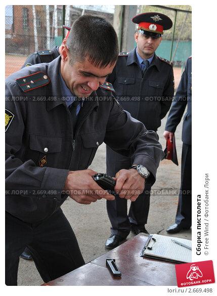 Купить «Сборка пистолета», эксклюзивное фото № 2669498, снято 28 апреля 2011 г. (c) Free Wind / Фотобанк Лори
