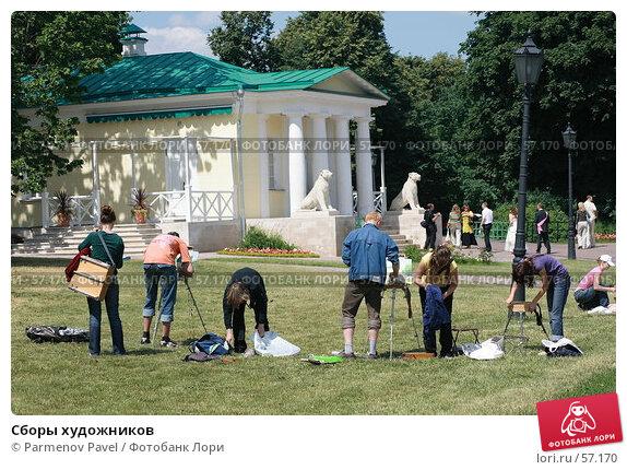 Сборы художников, фото № 57170, снято 23 июня 2007 г. (c) Parmenov Pavel / Фотобанк Лори