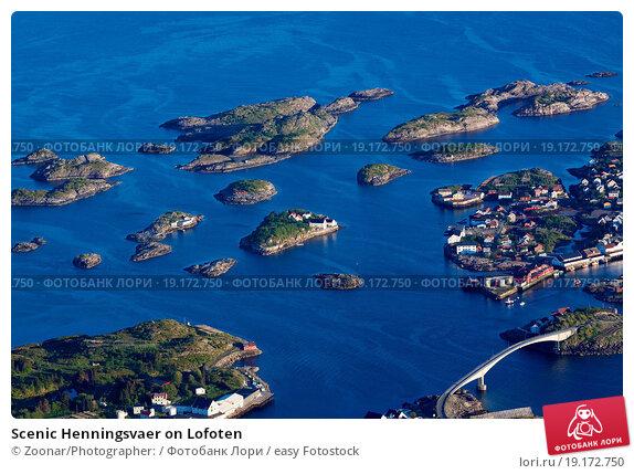 Продажа островов в европе