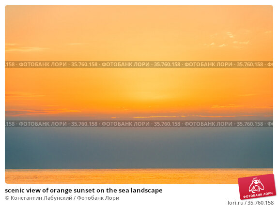 scenic view of orange sunset on the sea landscape. Стоковое фото, фотограф Константин Лабунский / Фотобанк Лори