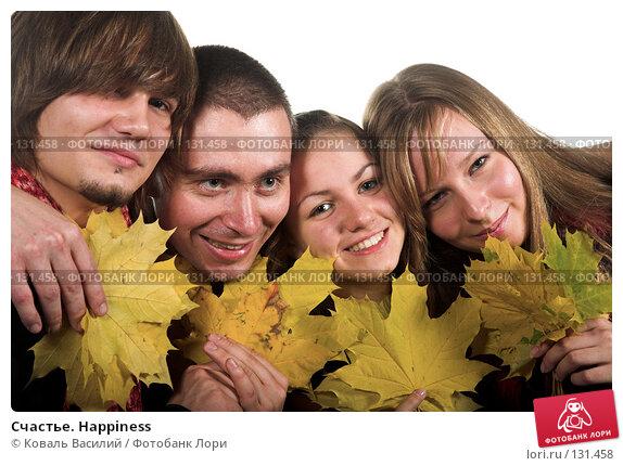 Счастье. Happiness, фото № 131458, снято 21 октября 2007 г. (c) Коваль Василий / Фотобанк Лори