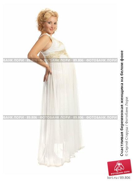 Счастливая беременная женщина на белом фоне, фото № 89806, снято 28 сентября 2007 г. (c) Сергей Старуш / Фотобанк Лори