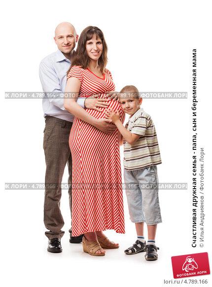 сын трагает беременную мать фото короче галерея