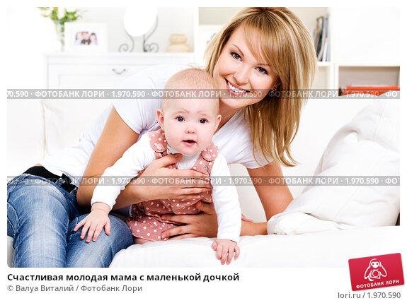 молодая мама фото сет