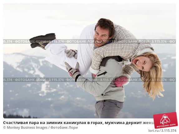 Купить женжину Счастливая ул. шлюхи Вертолётная