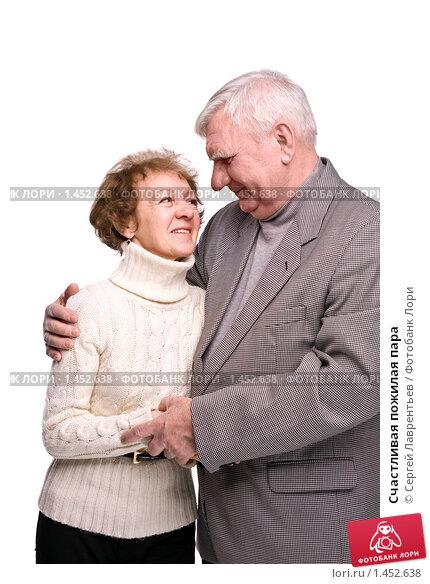 Купить «Счастливая пожилая пара», фото № 1452638, снято 19 января 2008 г. (c) Сергей Лаврентьев / Фотобанк Лори