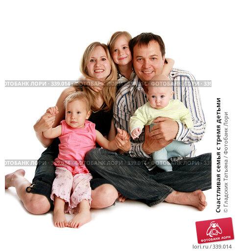 Счастливая семья с тремя детьми, фото № 339014, снято 1 июня 2007 г. (c) Гладских Татьяна / Фотобанк Лори