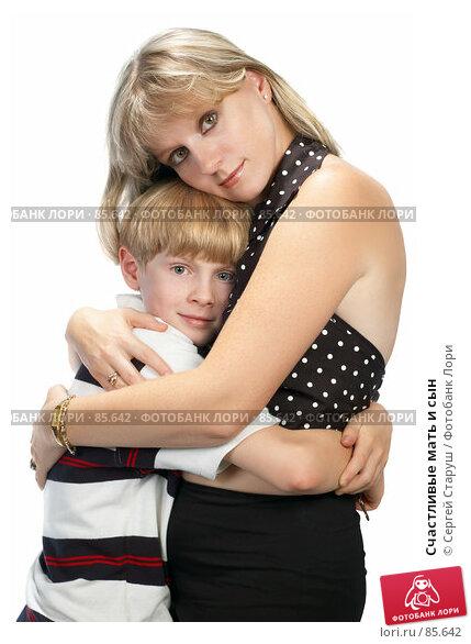 Счастливые мать и сын, фото № 85642, снято 3 сентября 2007 г. (c) Сергей Старуш / Фотобанк Лори