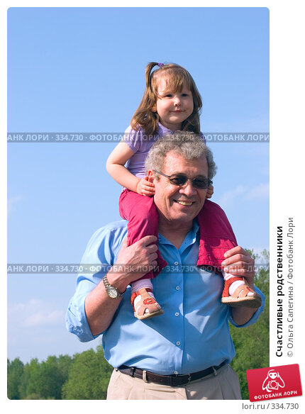 Счастливые родственники, фото № 334730, снято 27 мая 2007 г. (c) Ольга Сапегина / Фотобанк Лори