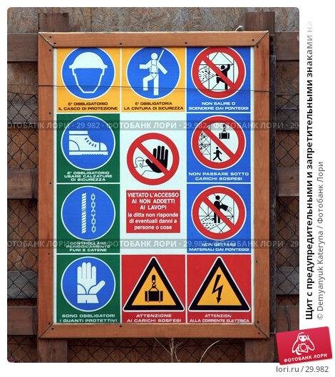 Купить «Щит с предупредительными и запретительными знаками на стройке на итальянском языке», фото № 29982, снято 24 марта 2007 г. (c) Demyanyuk Kateryna / Фотобанк Лори