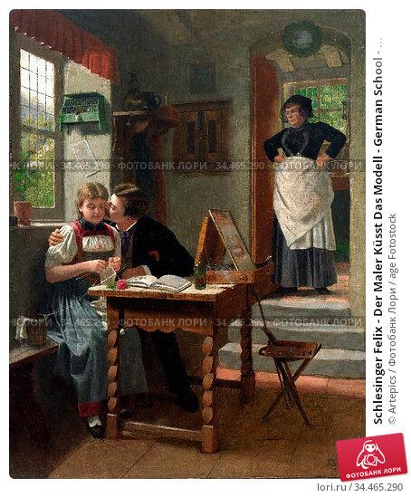 Schlesinger Felix - Der Maler Küsst Das Modell - German School - ... Стоковое фото, фотограф Artepics / age Fotostock / Фотобанк Лори