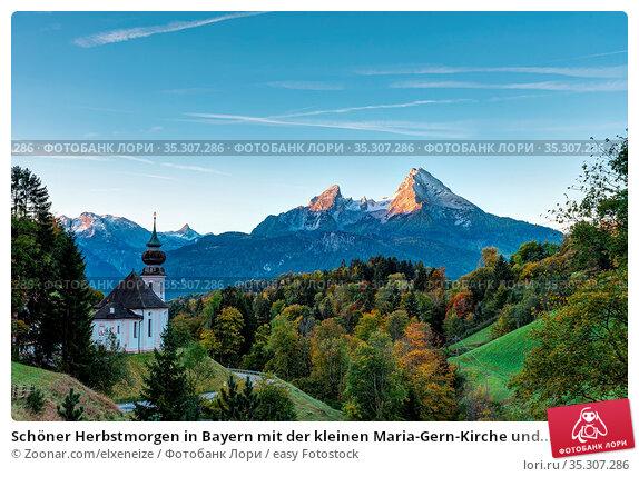 Schöner Herbstmorgen in Bayern mit der kleinen Maria-Gern-Kirche und... Стоковое фото, фотограф Zoonar.com/elxeneize / easy Fotostock / Фотобанк Лори