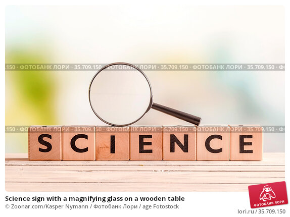 Science sign with a magnifying glass on a wooden table. Стоковое фото, фотограф Zoonar.com/Kasper Nymann / age Fotostock / Фотобанк Лори