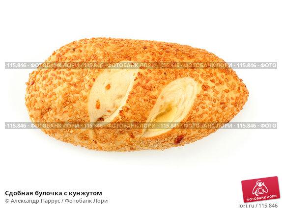 Купить «Сдобная булочка с кунжутом», фото № 115846, снято 14 сентября 2007 г. (c) Александр Паррус / Фотобанк Лори