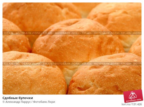 Сдобные булочки, фото № 131426, снято 15 сентября 2007 г. (c) Александр Паррус / Фотобанк Лори