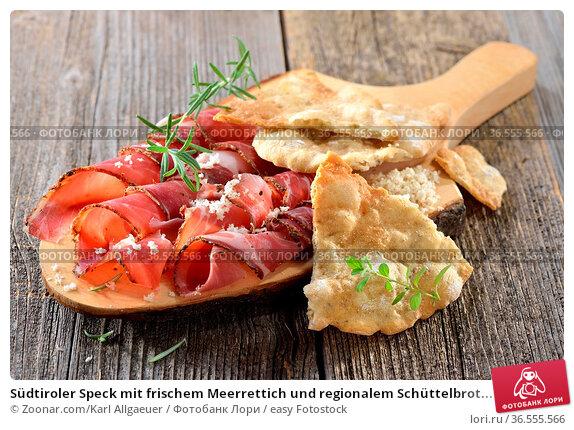 Südtiroler Speck mit frischem Meerrettich und regionalem Schüttelbrot... Стоковое фото, фотограф Zoonar.com/Karl Allgaeuer / easy Fotostock / Фотобанк Лори