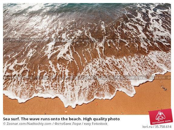 Sea surf. The wave runs onto the beach. High quality photo. Стоковое фото, фотограф Zoonar.com/Nadtochiy.com / easy Fotostock / Фотобанк Лори