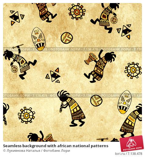 Купить «Seamless background with african national patterns», фото № 7138478, снято 16 июля 2019 г. (c) Лукиянова Наталья / Фотобанк Лори