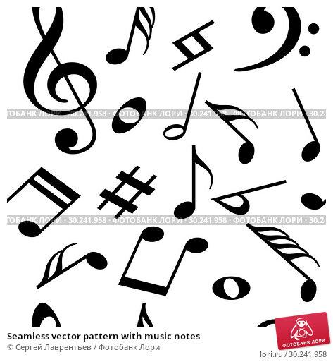 Купить «Seamless vector pattern with music notes», иллюстрация № 30241958 (c) Сергей Лаврентьев / Фотобанк Лори