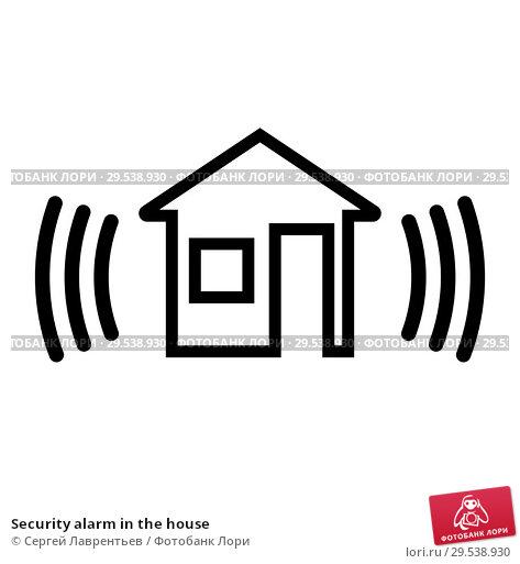Купить «Security alarm in the house», иллюстрация № 29538930 (c) Сергей Лаврентьев / Фотобанк Лори