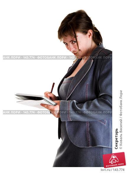 Секретарь, фото № 143774, снято 19 июля 2007 г. (c) Коваль Василий / Фотобанк Лори