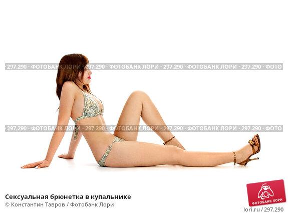 Сексуальная брюнетка в купальнике, фото № 297290, снято 2 ноября 2007 г. (c) Константин Тавров / Фотобанк Лори