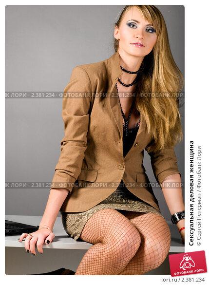 фото деловые женщины ню