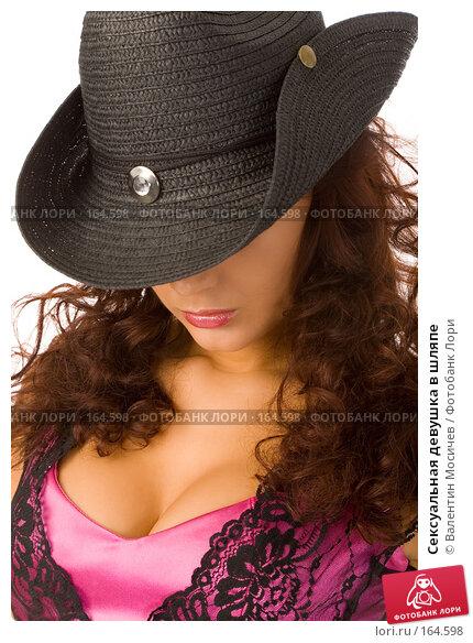 Сексуальная девушка в шляпе, фото № 164598, снято 23 декабря 2007 г. (c) Валентин Мосичев / Фотобанк Лори