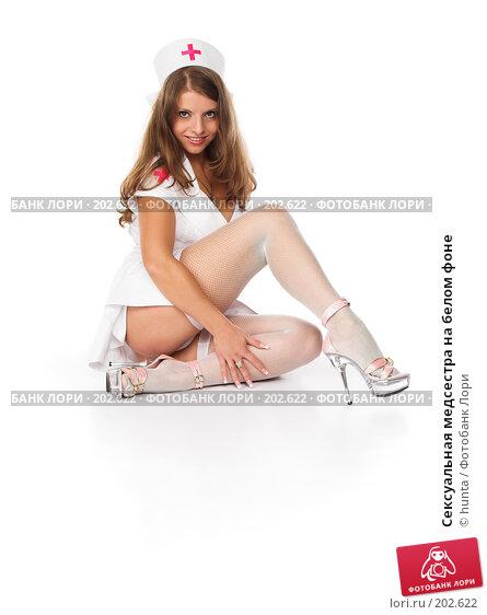 Сексуальная медсестра на белом фоне, фото № 202622, снято 16 августа 2007 г. (c) hunta / Фотобанк Лори
