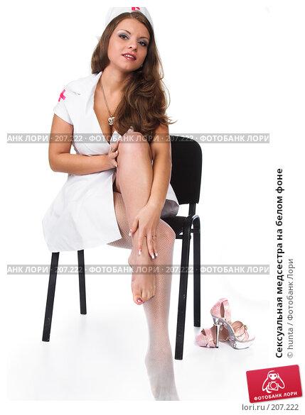 Купить «Сексуальная медсестра на белом фоне», фото № 207222, снято 16 августа 2007 г. (c) hunta / Фотобанк Лори