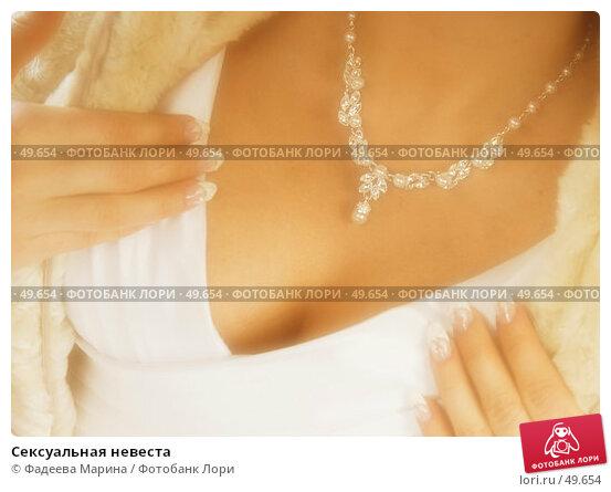 Сексуальная невеста, фото № 49654, снято 28 октября 2006 г. (c) Фадеева Марина / Фотобанк Лори