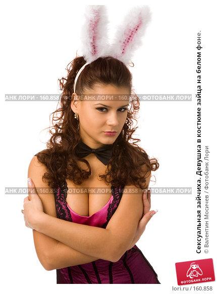 Сексуальная зайчиха. Девушка в костюме зайца на белом фоне., фото № 160858, снято 23 декабря 2007 г. (c) Валентин Мосичев / Фотобанк Лори