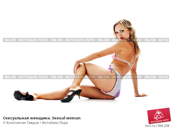 Сексуальная женщина. Sexual woman, фото № 306338, снято 10 октября 2007 г. (c) Константин Тавров / Фотобанк Лори
