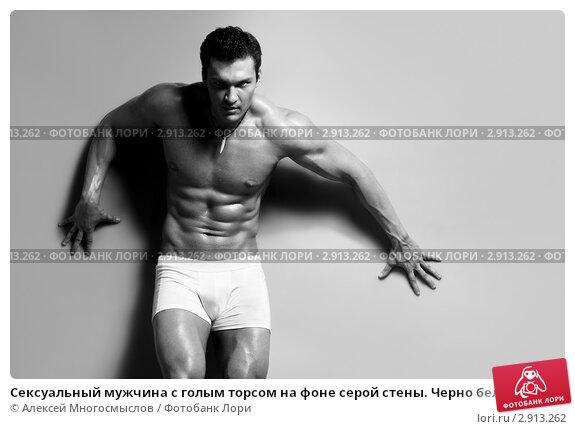 foto-muzhchini-s-volosatoy-grudyu