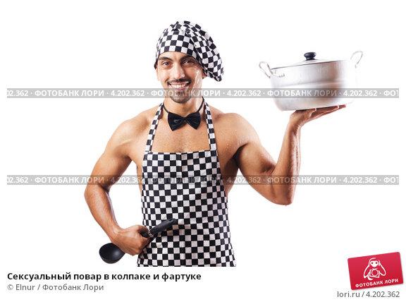 эротичные мужские фотки на кухне в фартуке