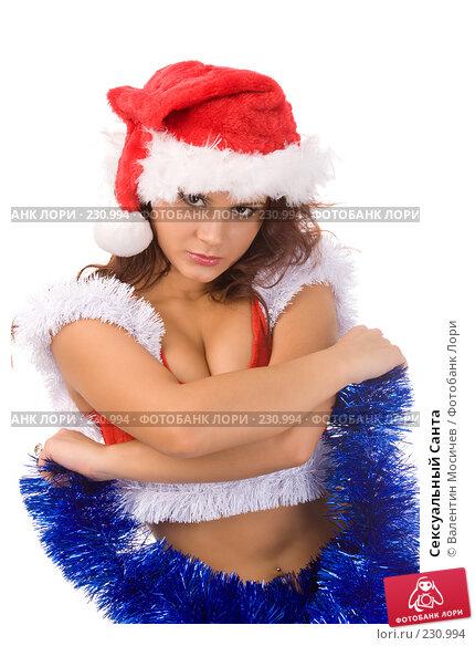 Купить «Сексуальный Санта», фото № 230994, снято 8 декабря 2007 г. (c) Валентин Мосичев / Фотобанк Лори