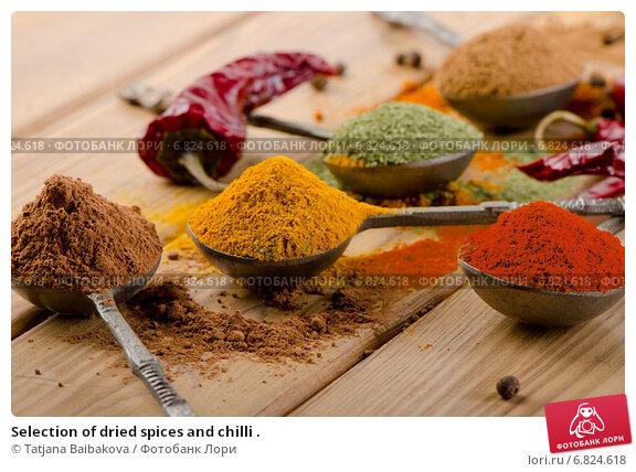 Selection of dried spices and chilli . Стоковое фото, фотограф Tatjana Baibakova / Фотобанк Лори