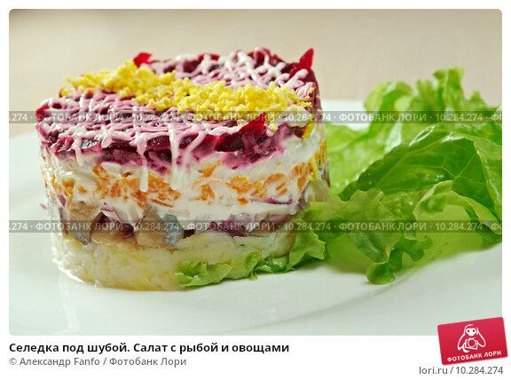 Салат шуба без селедки рецепт с фото
