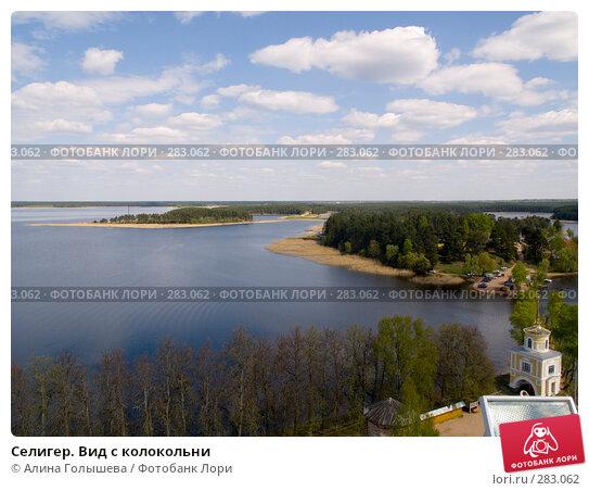 Селигер. Вид с колокольни, эксклюзивное фото № 283062, снято 10 мая 2008 г. (c) Алина Голышева / Фотобанк Лори