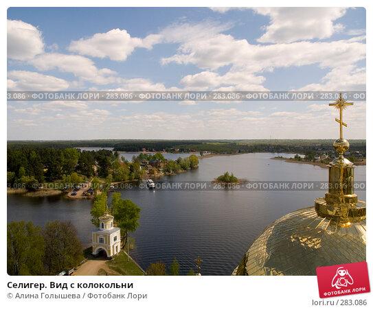 Селигер. Вид с колокольни, эксклюзивное фото № 283086, снято 10 мая 2008 г. (c) Алина Голышева / Фотобанк Лори