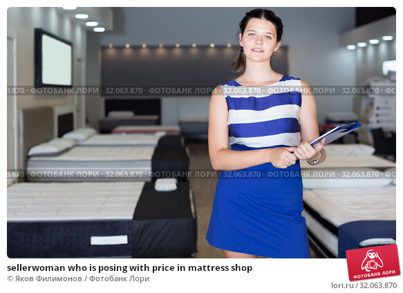 sellerwoman who is posing with price in mattress shop. Стоковое фото, фотограф Яков Филимонов / Фотобанк Лори