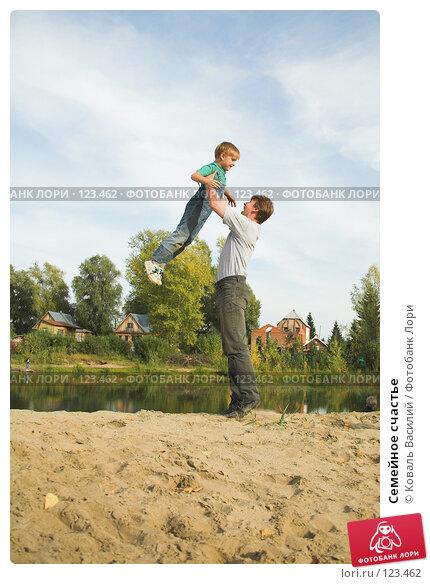 Семейное счастье, фото № 123462, снято 17 сентября 2006 г. (c) Коваль Василий / Фотобанк Лори